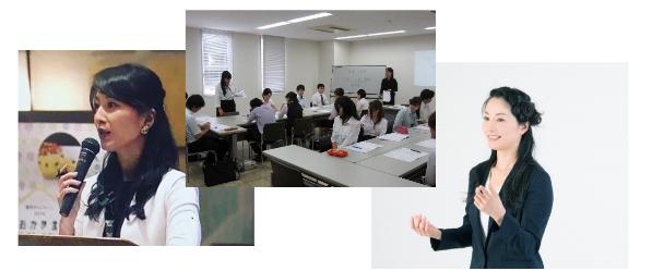 人財育成トレーナー 川田直子